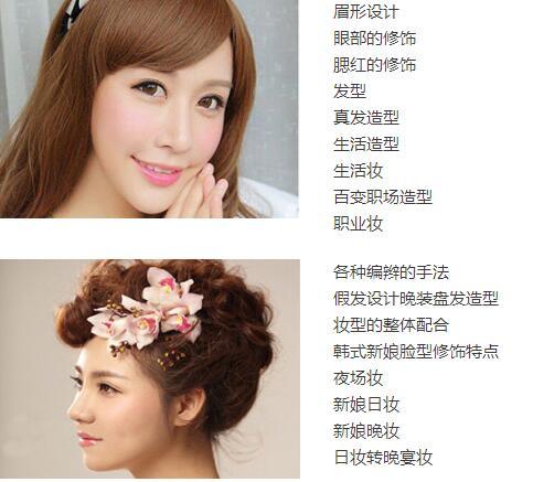 中式旗袍装,晚宴造型,真发晚宴,大晚宴妆,新娘妆,晚礼服,印度服,韩服